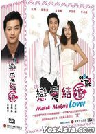 Love Marriage (DVD) (Ep.1-16) (End) (Multi-audio) (KBS TV Drama) (Taiwan Version)