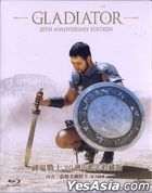 Gladiator (2000) (Blu-ray) (Taiwan Version)