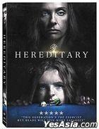 Hereditary (2018) (DVD) (US Version)