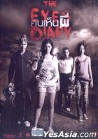 The Eyes Diary (2014) (DVD) (Thailand Version)
