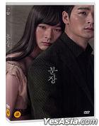 Lost to Shame (DVD) (Korea Version)
