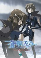 Fafner in the Azure: The Beyond Vol.3 [2DVD+ CD] (Japan Version)