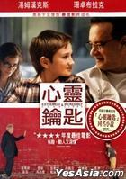 Extremely Loud & Incredibly Close (2011) (DVD) (Taiwan Version)