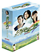 City of Sky DVD Box (Japan Version)