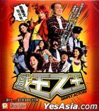 Simply Actors (VCD) (Hong Kong Version)