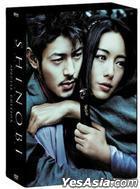 甲賀忍法帖 (Shinobi) Premium Edition (初回限定版)(日本版-英文字幕)