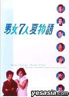 Danjoshichinin Natsumonogatari DVD Box