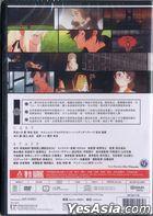 Kizumonogatari Part 3: Reiketsu (2017) (DVD) (Hong Kong Version)