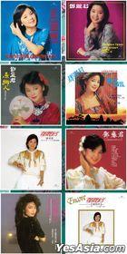Teresa Teng SACD Collection Box Set 4 (8 SACD) (Limited Edition)