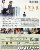 Tokyo Family (2013) (Blu-ray) (English Subtitled) (Hong Kong Version)