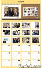 2020 President of South Korea Moon Jae In Calendar