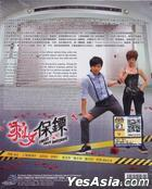 Sweet Sweet Bodyguard (DVD) (Ep. 42-82) (End) (English Subtitled) (Malaysia Version)