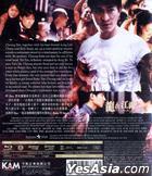 A True Mob Story (Blu-ray) (Kam & Ronson Version) (Hong Kong Version)