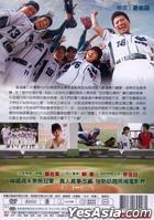 GLove (DVD) (Malaysia Version)