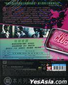 Fight Club (1999) (Blu-ray) (Steelbook) (Taiwan Version)