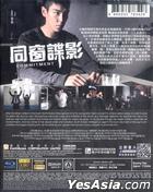同窗諜影 (2013) (Blu-ray) (香港版)