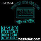 THE IDOLM@STER Million Live! : 765 Live Theatre Polo Shirt (White) (Size:XL)