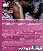 Marriage With A Liar (Blu-ray) (Hong Kong Version)