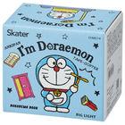 I'm Doraemon Ceramic Mug