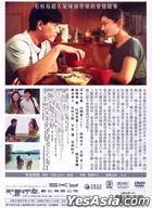 Penguin FUFU (DVD) (Taiwan Version)