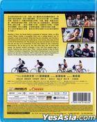 求生走佬FAMILY (2016) (Blu-ray) (香港版)