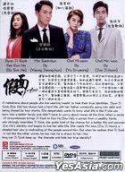 The Mask (DVD) (Ep. 1-20) (End) (Multi-audio) (English Subtitled) (SBS TV Drama) (Singapore Version)