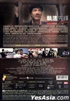 Righting Wrongs (DVD) (Joy Sales Version) (Hong Kong Version)