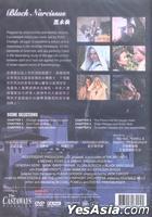 Black Narcissus (1947) (DVD) (Hong Kong Version)