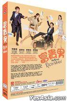 Rich Man (2018) (DVD) (Ep.1-16) (End) (Multi-audio) (English Subtitled) (MBN TV Drama) (Singapore Version)