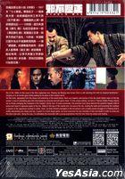 邪不壓正 (2018) (DVD) (香港版)