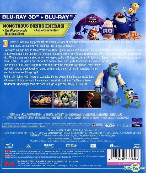 Yesasia Monsters University 2013 Blu Ray 2d 3d Hong Kong Version Blu Ray Intercontinental Video Hk Western World Movies Videos Free Shipping
