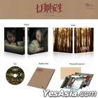 Soul Mate (Blu-ray) (Korea Version)