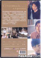 Misbehavior (2016) (DVD) (Taiwan Version)