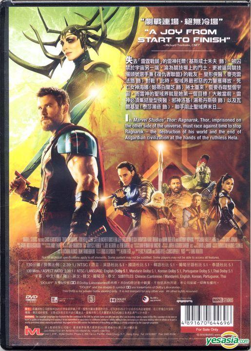 Yesasia Thor Ragnarok 2017 Dvd Hong Kong Version Dvd Chris Hemsworth Tom Hiddleston Intercontinental Video Hk Western World Movies Videos Free Shipping