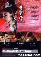 奇皇后 (DVD) (1-51集) (完) (韩/国语配音) (中英文字幕) (MBC剧集) (新加坡版)