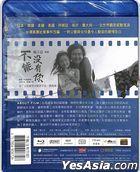 No Puedo Vivir Sin Ti (Blu-ray) (2020 Reprint) (Taiwan Version)