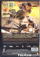 Wolf Warrior 2 (2017) (DVD) (Malaysia Version)