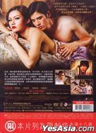 Jan Dara: The Beginning (2012) (DVD) (English Subtitled) (Taiwan Version)