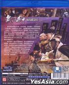 Flying Swords of Dragon Gate (2011) (Blu-ray) (Taiwan Version)