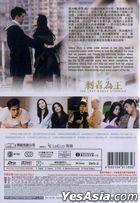 The Last Women Standing (2015) (DVD) (English Subtitled) (Hong Kong Version)