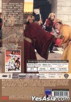 大刺客 (DVD)