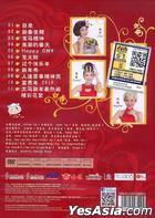 Xin Chun Jia Qi Karaoke (DVD) (Malaysia Version)
