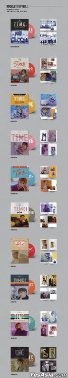 Super Junior Vol. 9 - Time_Slip (Hee Chul Cover) + Poster in Tube (Hee Chul)