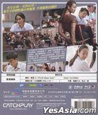 模犯生 (2017) (Blu-ray) (台灣版)