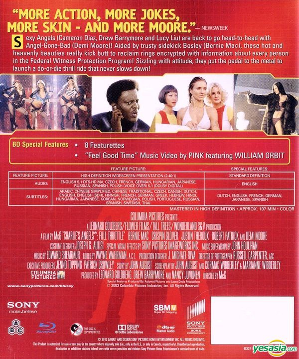 Yesasia Charlie S Angels Full Throttle 2003 Blu Ray Mastered In 4k Hong Kong Version Blu Ray Cameron Diaz Drew Barrymore Intercontinental Video Hk Western World Movies Videos Free Shipping