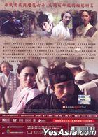 純粋の時代 (2015/韓) (DVD) (台湾版)