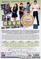We Not Naughty (DVD) (English Subtitled) (Malaysia Version)