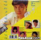 Qun Xing Yi Hao (UMG EMI Reissue Series)