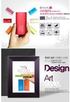 Starlily USB Handwarmer - Wine Color