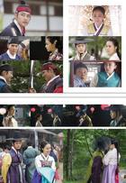 The Princess' Man Novel Vol. 1 (KBS TV Drama) (Korean Language) (with Photo Page)